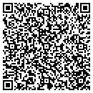 QR-код с контактной информацией организации АБИНСКОЕ ДРСУ
