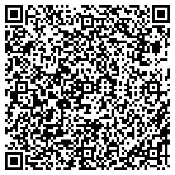 QR-код с контактной информацией организации ВОЛНА ПРЕДПРИЯТИЕ