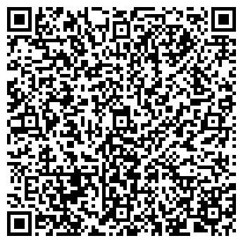 QR-код с контактной информацией организации ТОВАРЫ И УСЛУГИ СПРАВОЧНАЯ