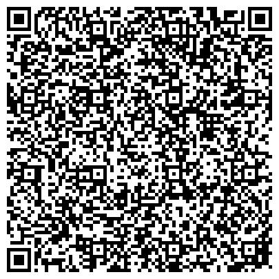 QR-код с контактной информацией организации ЖАМБЫЛСКАЯ ОБЛАСТНАЯ ДИРЕКЦИЯ ТЕЛЕКОММУНИКАЦИЙ ФИЛИАЛ ОАО КАЗАХТЕЛЕКОМ