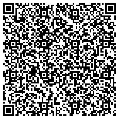 QR-код с контактной информацией организации ЭЛТЕКС ЖАМБЫЛСКАЯ ВЫСШАЯ ШКОЛА ПРЕДПРИНИМАТЕЛЬСТВА