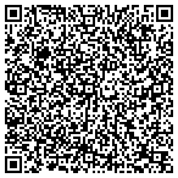 QR-код с контактной информацией организации РАСЧЕТНО-КАССОВЫЙ ЦЕНТР АДЫГЕЙСК