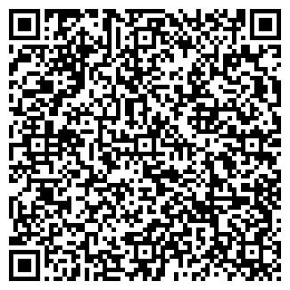 QR-код с контактной информацией организации ООО ФОРТ-АСС