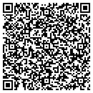 QR-код с контактной информацией организации ГАЗОВЫЕ ПРИБОРЫ