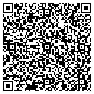 QR-код с контактной информацией организации ТОО ПЛОДОВОД