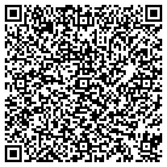 QR-код с контактной информацией организации АЗОВИНФЛОТ АГЕНТСТВО