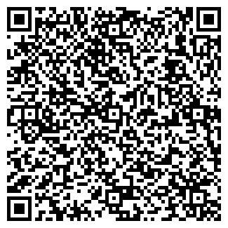 QR-код с контактной информацией организации ЗАО МАРГАРИТОВСКОЕ