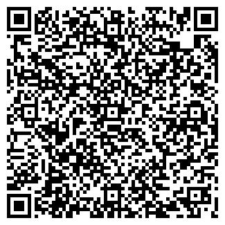 QR-код с контактной информацией организации РОФОМС