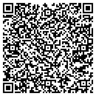 QR-код с контактной информацией организации АЗОВСОРТСЕМОВОЩ