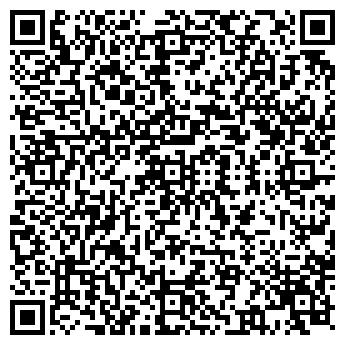 QR-код с контактной информацией организации КРУИЗ ТОО