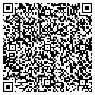 QR-код с контактной информацией организации КОЛХОЗ ИМ. ДЗЕРЖИНСКОГО