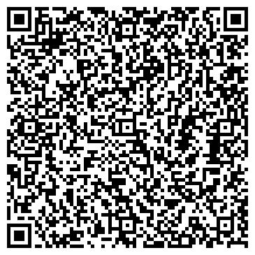 QR-код с контактной информацией организации АЗОВСКИЙ ОПТИКО-МЕХАНИЧЕСКИЙ ЗАВОД ПО