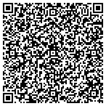 QR-код с контактной информацией организации АЗОВСКИЙ НАРКОЛОГИЧЕСКИЙ ДИСПАНСЕР