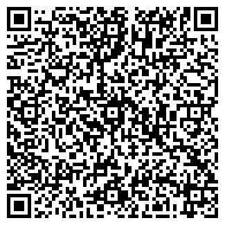 QR-код с контактной информацией организации №125 АПТЕКА