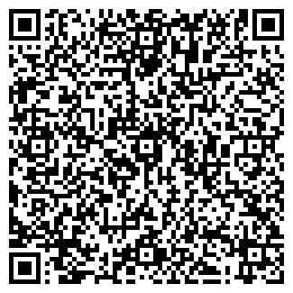 QR-код с контактной информацией организации №409 АПТЕКА