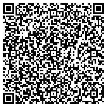 QR-код с контактной информацией организации АЗОВСКИЙ ПИВЗАВОД, ООО