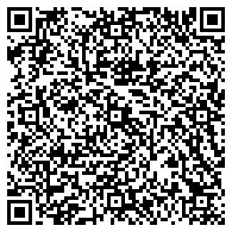 QR-код с контактной информацией организации АЗОВСКОЕ РАЙПО