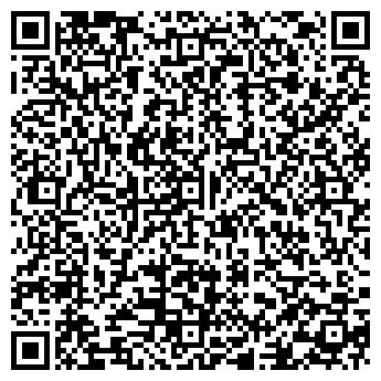QR-код с контактной информацией организации АЗОВСКИЙ ПИЩЕКОМБИНАТ, ОАО