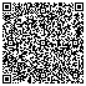 QR-код с контактной информацией организации АЗОВСКИЙ ЗАВОД ПЛАСТМАСС, ОАО