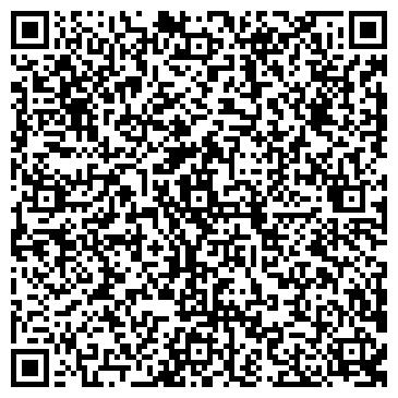 QR-код с контактной информацией организации КУЛЕШОВСКИЙ ТАРОУПАКОВОЧНЫЙ ЗАВОД, ЗАО
