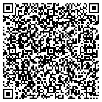 QR-код с контактной информацией организации ТЕЛЕКОМСЕРВИС ОТДЕЛЕНИЕ