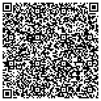 QR-код с контактной информацией организации «Азовский»