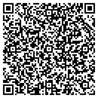 QR-код с контактной информацией организации НИЖНИЙ ДОН, ООО