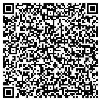 QR-код с контактной информацией организации ГОРОД Д