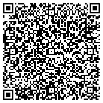 QR-код с контактной информацией организации АЗОВСКАЯ ПОЛИКЛИНИКА