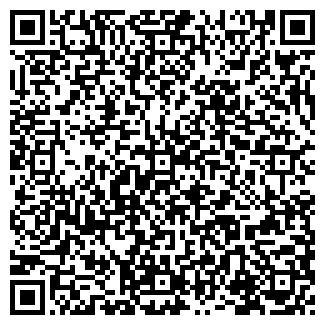 QR-код с контактной информацией организации ООО ЮЖНЫЙ ДОМ