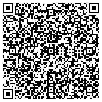 QR-код с контактной информацией организации ШЫНГЫС ТОО