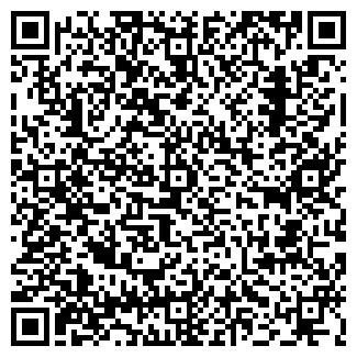QR-код с контактной информацией организации САНТИРА