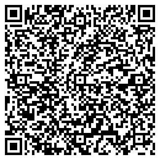 QR-код с контактной информацией организации СПЕЦТЕХНИКА ДОНА