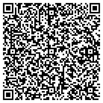 QR-код с контактной информацией организации МУ АДМИНИСТРАЦИЯ Г.АЗОВА