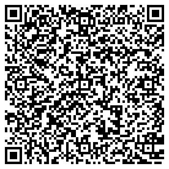 QR-код с контактной информацией организации КОВАЛЬСКИЙ И ПАРТНЕРЫ