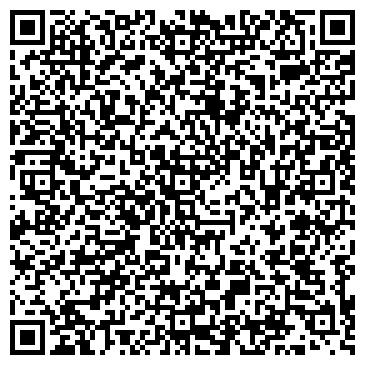 QR-код с контактной информацией организации АЗОВСКИЙ ЗАВОД ПО РЕМОНТУ СТРОИТЕЛЬНЫХ МАШИН, ОАО