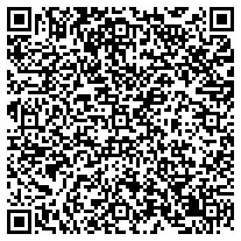 QR-код с контактной информацией организации РЫБОЛОВЕЦКИЙ КОЛХОЗ ТИХИЙ ДОН