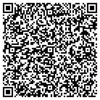 QR-код с контактной информацией организации СЕЛЬСКОХОЗЯЙСТВЕННАЯ АРТЕЛЬ ПРОГРЕСС