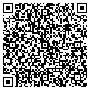 QR-код с контактной информацией организации АКХ ДРУЖБА