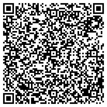 QR-код с контактной информацией организации ИНФОРМ-СЕРВИС ПКФ