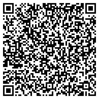 QR-код с контактной информацией организации АНТА, ОАО