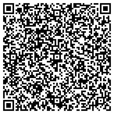 QR-код с контактной информацией организации АЗОВСКОЕ РЕМОНТНО-СТРОИТЕЛЬНОЕ ПРЕДПРИЯТИЕ