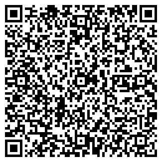 QR-код с контактной информацией организации ЧАСТНЫЙ СЫЩИК