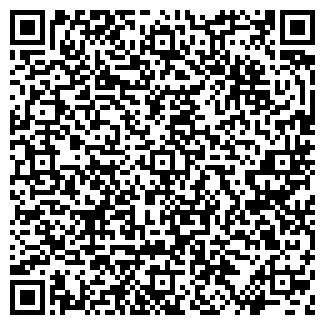 QR-код с контактной информацией организации МП ПИЩЕВИК, ЗАО