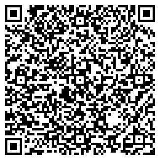 QR-код с контактной информацией организации ПОЛИМЕР-ЮГ