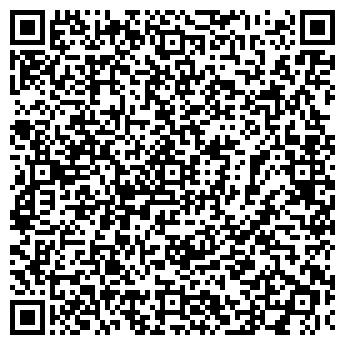 QR-код с контактной информацией организации «Газавтосервис»
