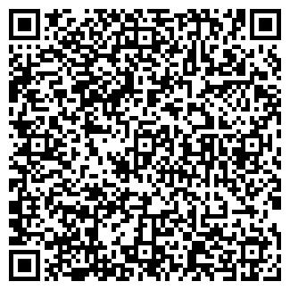 QR-код с контактной информацией организации ДОНТРАНСЭКСПРЕСС