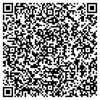 QR-код с контактной информацией организации АВТОМОБИЛИСТ-1 Д, ООО