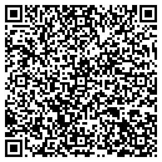 QR-код с контактной информацией организации СЕЛЬБУРВОД