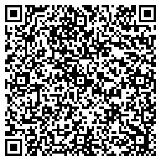 QR-код с контактной информацией организации ТАНАИС ФИРМА